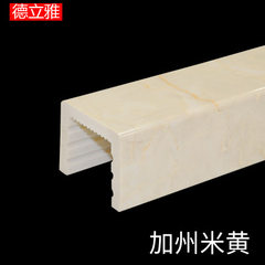 One-word bathroom waterproof strip 6.3*6.5 shower room California beige stone base waterproof strip  6.3 * 6.3