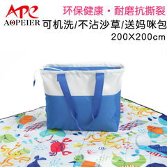 APE oppel non-fleecy machine-washable picnic mat Oxford cloth moisture-proof mat crawler outdoor cam waffle 200 * 200 cm