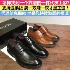 Wechat business source of goods free agent to support the return and replacement of men`s shoes a pi black Authority shows money, clap not hair!