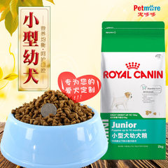 Royal French MIJ31 puppies under 10 months of age 2kg pet dodo pet food wholesale 2 kg