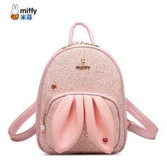 Miffei bag 2018-light shoulder bag no ear piece personal style fashion backpack women`s fashion styl pink