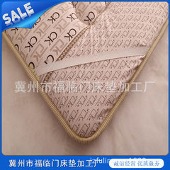 Large quantity of soft mattress with special soft mattress [figure] Random selection