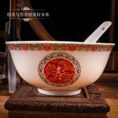 骨瓷寿碗福寿碗老人过寿寿宴回礼品丧礼葬礼殡礼答谢用品单碗勺 11-11.9cm