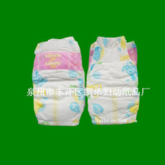 Baby diapers OEM customized processing ultra - thin diapers diapers diapers diapers wet manufacturer nb