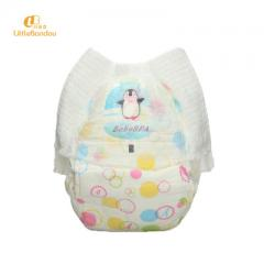 Baby waterproof diapers baby waterproof diapers swimming lala pants disposable swimsuit breathable M single piece independent packaging