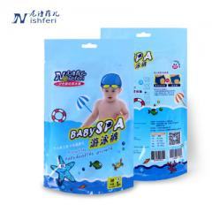 Waterproof diapers baby swimming trunks baby disposable swimming trunks are comfortable and breathab M (single package)