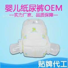 Baby suspension diapers factory four seasons universal skin-friendly instant absorption of large rin s.