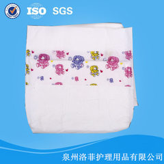 Hot selling Africa cheap diaper dry and breathable baby diaper OEM label processing professional man s.
