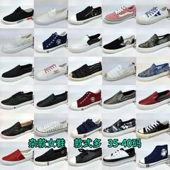 Miscellaneous shoes canvas shoes women`s shoes at a loss inventory disposal temple fair market night 7 yuan canvas shoes (30 pairs in a box) 35-40 normal coding