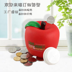 Apple piggy bank various cartoon piggy bank piggy bank piggy bank 10.5 * 9.5 * 9