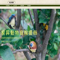 微景观摆件小鸟花园装饰品zakka货创意家居摆件多肉小动物摆件 四色报喜鸟 5.5cm.3.5cm.4cm