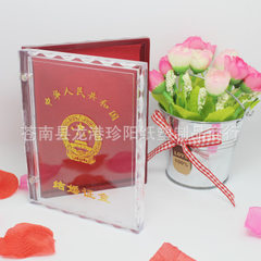 Supply imitation crystal marriage certificate box civil affairs supplies wedding crystal box wedding red 10 * 14 cm