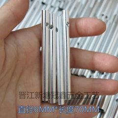 直径6MM长度70MM银色空心风铃管 厂家直销 风铃配件批发材料 直径6MM长度70MM