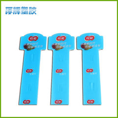 Manufacturer direct selling PVC supermarket sales promotion of transparent frosted hanging green PP  Four-color printing 35 * 12