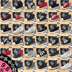 Middle high upper belt women`s shoes vulcanized shoes canvas inventory shoes wholesale processing sp white 35-40 moderate hair