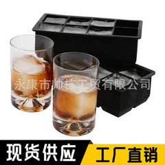 Spot eight square silica gel ice cube silica gel ice cube mold silica gel 8 ice cubes black