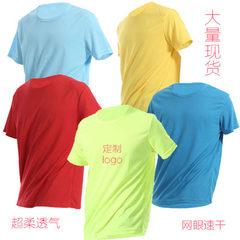 Quick drying T-shirt customized marathon cultural shirt advertising shirt logo sports short-sleeve t white