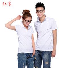 纯棉翻领员工短袖polo工作服定制 男式T恤文化广告衫印字logo定做 白色 S