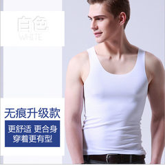 Cut men`s ice silk white non-marking vest summer tight wide - shouldered sports sleeveless jersey th white m