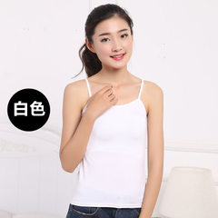 New shape polyester fiber 100 build slim and pure color, sweet and fashionable female condole belt b white All code
