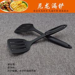 Large - sized plastic non - stick pan, nylon spatula frying pan, high temperature resistant nylon fi 1