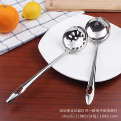 Stainless steel soup spoon leakage spoon hot pot spoon thickening non - magnetic 7 spoons leakage ha No magnetic soup shell for 7 minutes