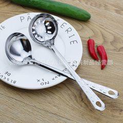 Stainless steel hot pot spoon leakage diamond pattern series 7 cm spoon leakage soup shell leakage p 7 cm soup shell