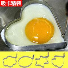 煎蛋器新品迷你爱心煎蛋锅鸡蛋饼锅煎蛋器平底锅模具创意韩国 爱心#YPHG-Q033#