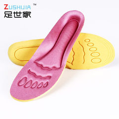 Factory direct sales combination sports insole anti-odor shock multifunctional insole sports mountai Color can be cut at random 34 to 37