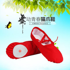 Children dance training shoes soft-sole ballet shoes red cloth head cat claw shoes manufacturers who red 36