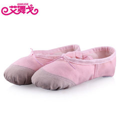 Children`s dance shoes soft-sole summer ballet shoes adult practice dancing shoes dancing shoes yoga Pink - standard 24 yards