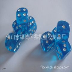 Manufacturer direct selling advertising gifts blue transparent series of die silk-printed dice acryl 10 mm