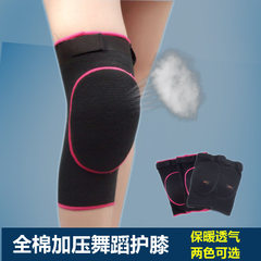 Dancing sponge knee protection volleyball goalkeeper pressure knee protection anti - skid anti - fal Black one valence L