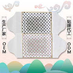 Qiqiqi qiqi moxibustion tablet is processed by OEM white