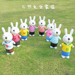 六一儿童节可爱卡通兔子存钱罐幼儿园学生礼物奖品批发可印logo图 三节兔子22cm储蓄罐(默认混发哦)