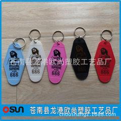 塑料钥匙牌 行李挂牌 号码牌 ABS吊卡酒店宾馆钥匙牌 90*45MM