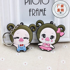 2016 new Korean cute cartoon silicone key ring gift small gift pendant key ring customized custom