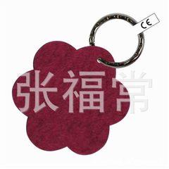 毛毡钥匙圈无纺羊毛毡钥匙圈 时尚钥匙圈毛毡挂件厂家直销批发 紫色
