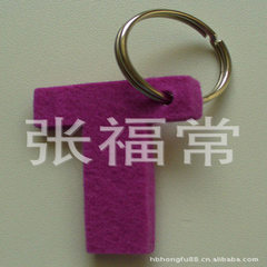 Manufacturers direct selling felt pendant key ring felt letter key ring felt key ring felt key ring  purple Can be customized