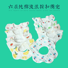 360-degree rotating petal bib cartoon pure cotton infant square towel six-layer gauze baby round sal