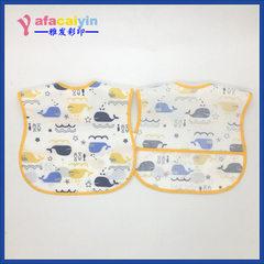 Manufacturer direct sale baby meal pocket Eva baby food jacket waterproof children`s bib sleeveless  White bear