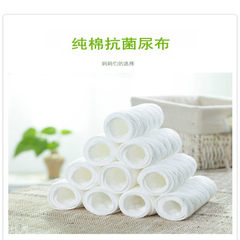 Baby diapers made of pure cotton nappies can be reused for cleaning baby supplies wholesale Three layers of small size 32*12