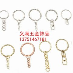 Manufacturers supply key ring environmental protection key ring stainless steel key ring creative gi Gold silver color 25 mm