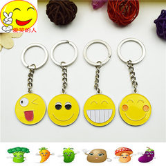 2017 new products cute and exquisite small gift expression key ring creative cartoon metal smiling s Can be customized Can be customized