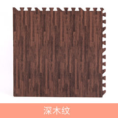 The wood-grain foam floor mat is thickened and spliced with floor mat Dark wood grain First class 60 * 60 * 1.0
