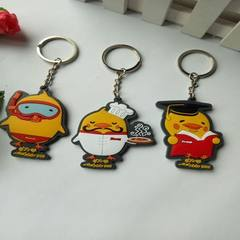 Three-dimensional cartoon key set PVC flexible rubber key key ring can be customized to a novel smal Customized according to customer requirements Customized according to customer requirements