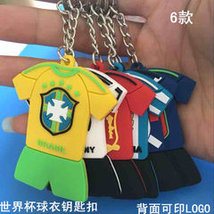 Creative key rings wholesale promotion gifts key rings World Cup souvenir gift kit key rings The guest designated