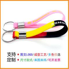 凹刻上色硅胶钥匙扣定做印刷硅胶手环钥匙扣配饰橡胶锁匙挂件定制 各潘通色号 210/202*12MM
