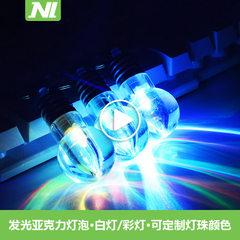 迷你七彩闪光灯泡钥匙扣新奇特创意小礼品发光玩具炫彩可定制 彩色灯