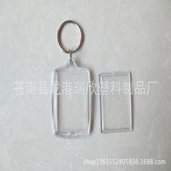 供应相框钥匙扣 亚克力钥匙扣 塑料钥匙扣 现货特价大甩卖 透明 4*5.5cm